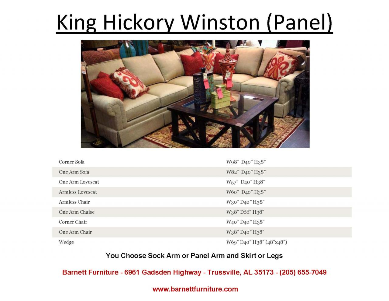 King Hickory Winston Sectional Panel Arm Skirt